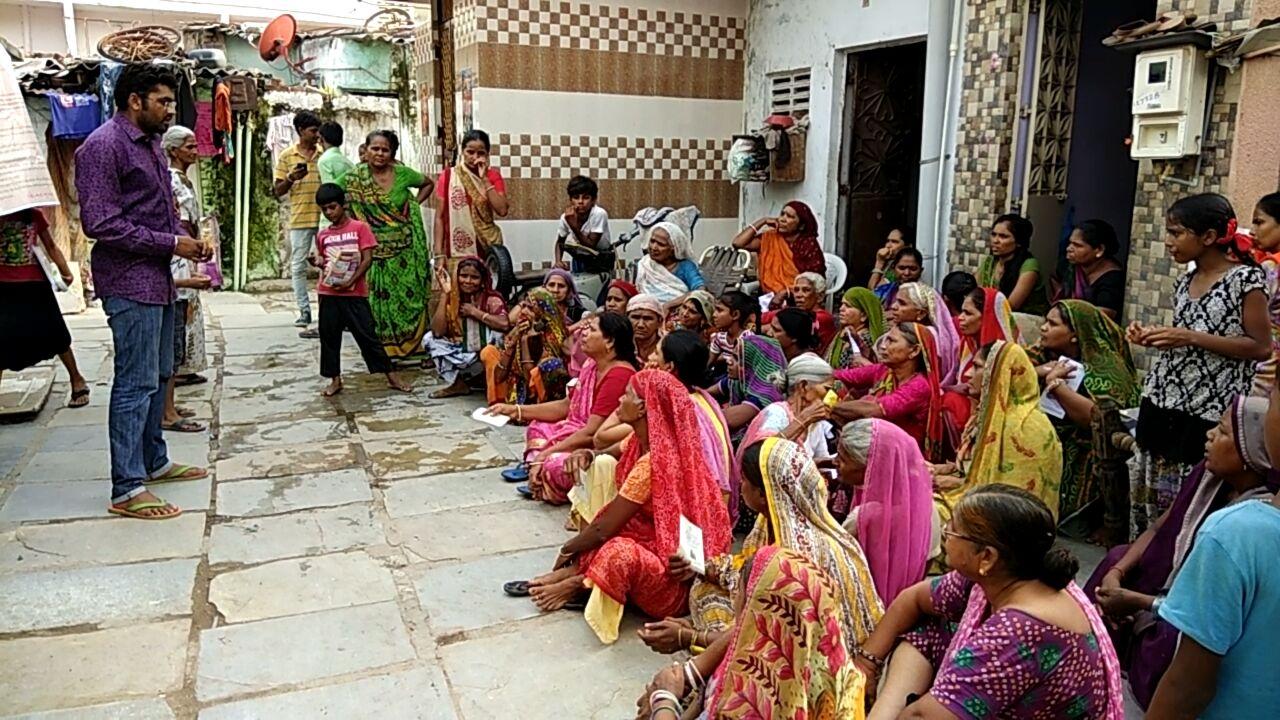 Dalit Atrocity Action Plan Meeting